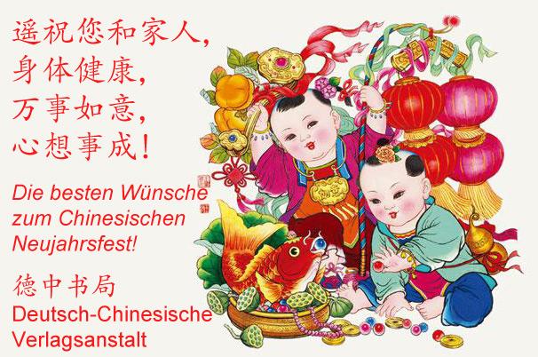 Die Deutsch-Chinesische Verlagsanstalt ist auf die Herausgabe von ...